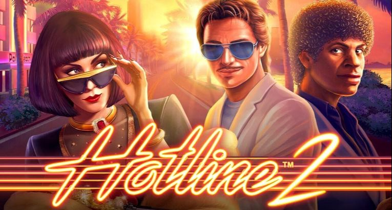 Hotline2 (熱線2)