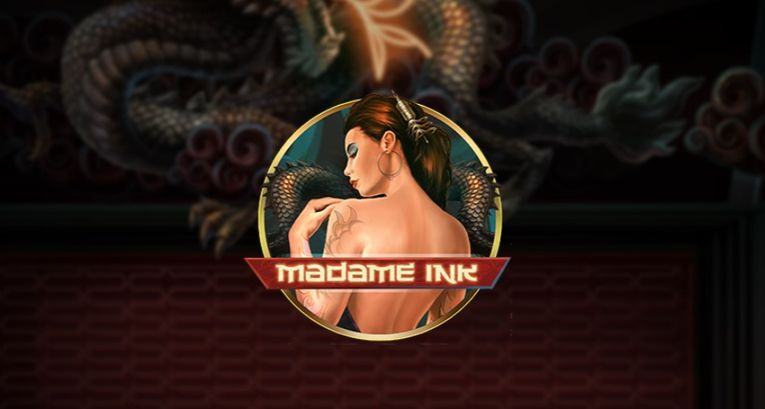Madame Ink (墨夫人)
