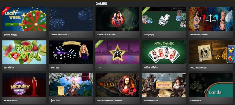 Melbet Casino India Fast Games Selection in Hindi