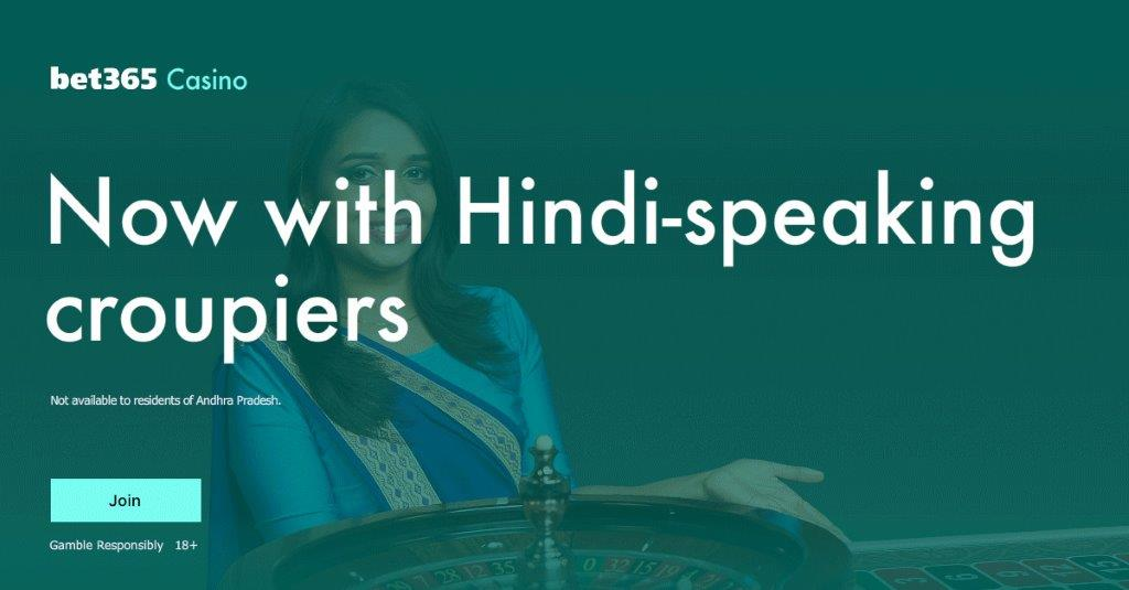 Roulette table woman with Bet365 bonus for Hindi speakers