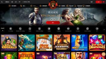 Kingdom Casino 在線賭場評論