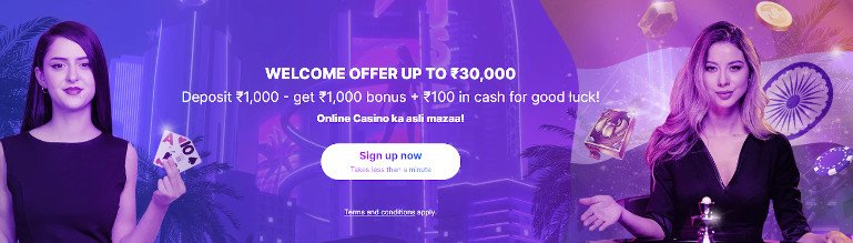 Megarush Casino India welcome offer homepage